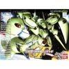 [224] SDBB Gundam - AMA-X2 Neue-Ziel