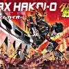 [004] LBX Hakai-O