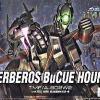 HG 1/144 Kerberos Bucue Hound