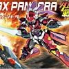 [011] LBX Pandora