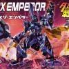 [006] LBX The Emperor
