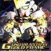 [299] SDBB Gundam Astray Goldframe