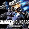 [006] HG 1/144 105Dagger + Gunbarrel