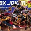 [009] LBX Joker