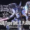 [05] HG 1/144 CGUE D.E.E.P. Arms