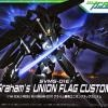 [007] HG 1/144 Graham`s Union Flag Custom