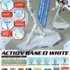 [Bandai] Gundam MG/HG Action Base 1 (White)