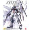 MG 1/100 RX-93 Nu Gundam Ver.Ka
