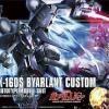[147] HGUC 1/44 Byarlant Custom
