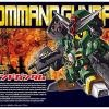 [375] Legend BB Commando Gundam