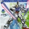 [08] FG 1/144 Sword Strike Gundam