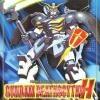 [07] HG 1/100 Gundam Deathscythe Hell