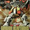 [WF-04] 1/144 Gundam Heavyarms