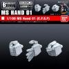 [Builder Parts] 1/100 MS Hand 01 (Federation)