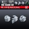 [Builder Parts] 1/100 MS Hand 02 (Zeon)
