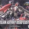 [049] HG 1/144 Civilian Astray DSSD Custom