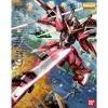 MG 1/100 ZGMF-X19A ? Infinite Justice Gundam