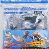 LBX003 Custom Weapon [PREORDER]