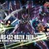 [149] HGUC 1/144 YAMS-132 Rozen Zulu