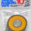 Tamiya Masking Tape with Dispenser (10mm Width)