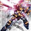 MG 1/100 RX-0 Unicorn Gundam 02 Banshee Titanium Finish Ver.