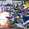 [039] LBX Proto I