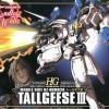 [EW-02] HG 1/144 Tallgeese III