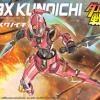 [003] LBX Kunoichi