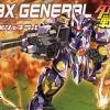 [008] LBX General