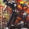 [Kamen Rider] 1/8 Kamen Rider Skull
