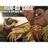 [008] HGUC 1/144 MSM-03 Gogg