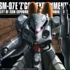 [039] HGUC 1/144 MSM-07E Z'gok Experiment