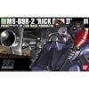 [043] HGUC 1/144  MS-09R-2 Rick Dom II