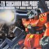 [044] HGUC 1/144 RX-77D Guncannon Mass Production Type