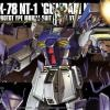 [047] HGUC 1/144  RX-78 NT-1 Gundam ALEX