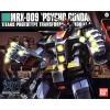 [049] HGUC 1/144  MRX-009 Psycho Gundam