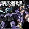 [059] HGUC 1/144 MS-09 Dom / MS-09R Rick Dom