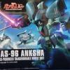 [141] HGUC 1/144 RAS-96 Anksha