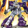 [002] HG 1/144 Gundam Aesculapius