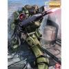 MG 1/100 RGM-79(G) GM Sniper