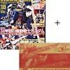 Hobby Japan October 2013 (with Caletvwlch & Custom Kit for HG Gundam ASTRAY)