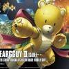 [005] HGBF 1/144 Beacguy III / Beargguy III