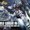 [004] HGBF 1/144 Build Gundam Mk-II