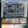LBX Custom Weapon 018
