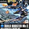 [003] HGBC 1/144 Build Booster Mk-II