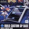 [000] HGBC 1/144 GP Base