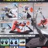 [Bandai] Gundam HG Action Base 2 (Black)