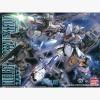 [Daban] 6609 MG 1/100 Duel Gundam Assault Shroud