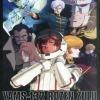 [149] HGUC 1/144 YAMS-132 Rozen Zulu (Theater Limited Clear Edition)