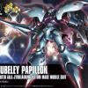 [011] HGBF 1/144 Qubeley Papillon
